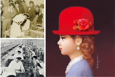 紅帽子品牌故事